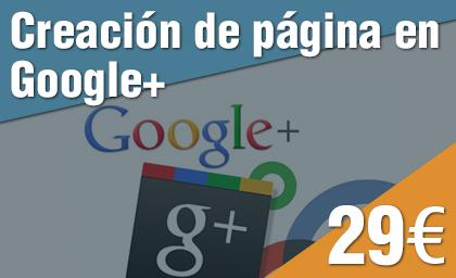 Creación página Google+